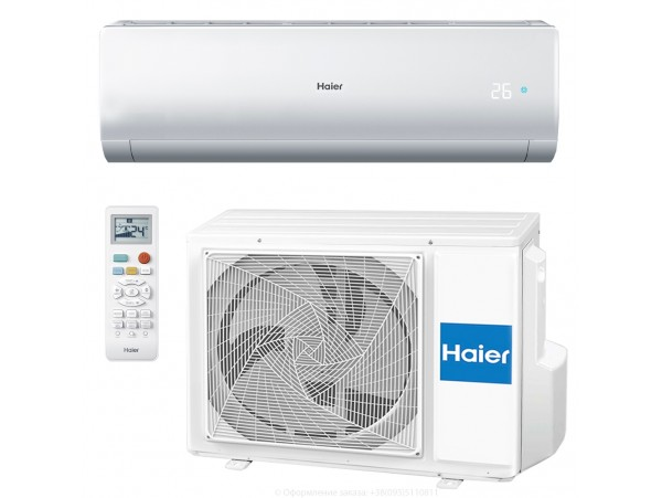 Кондиционер HAIER Family Inverter AS18ND5HRA 1U18EN2ERA